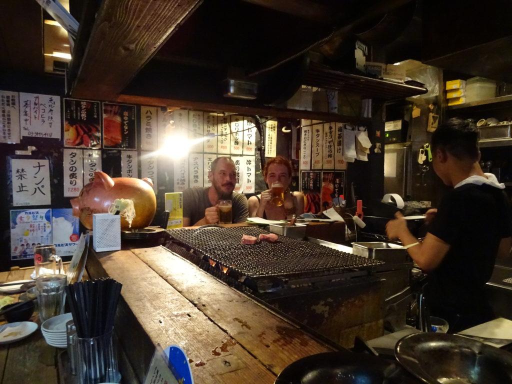 Essen in Ebisu Yokocho