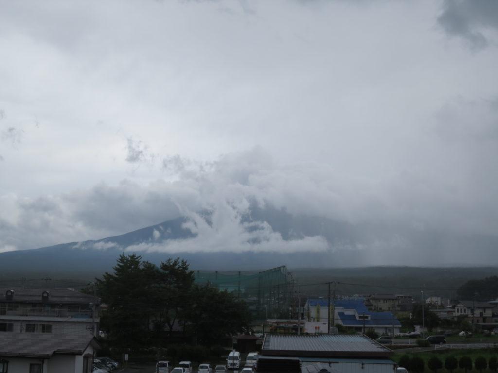 Mount Fuji im Nebel