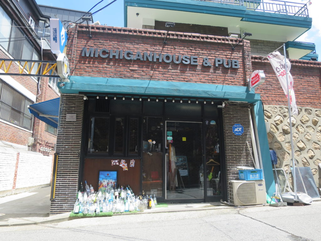 Michigan House & Pub in Seoul